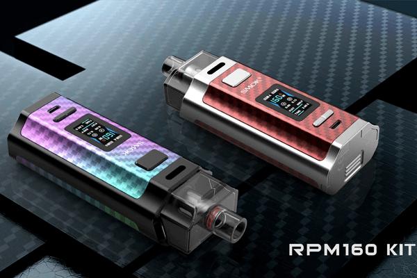 design rpm160